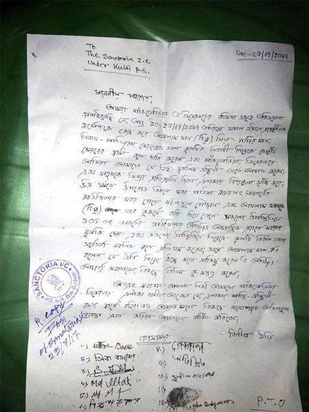 लोगों ने तबस्सुम आरा और उनके पति पर लगाए गंभीर आरोप