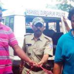 बहुद्दीन खान उर्फ़ गब्बर खान को आसनसोल कोर्ट ले जाती पुलिस