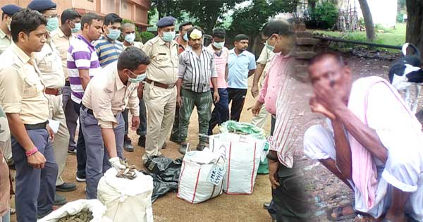आसनसोल दुर्गापुर पुलिस कमिश्नरेट के खुफिया विभाग ने नष्ट किया 98 किलो गाँजा