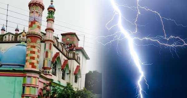 Thunder on mosque in Durgapur