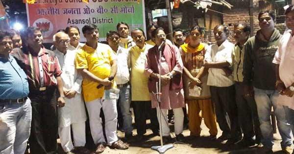 नियामतपुर मोड़ पर नोट्बंदी के समर्थन में एक पथ सभा करते भाजपा नेता
