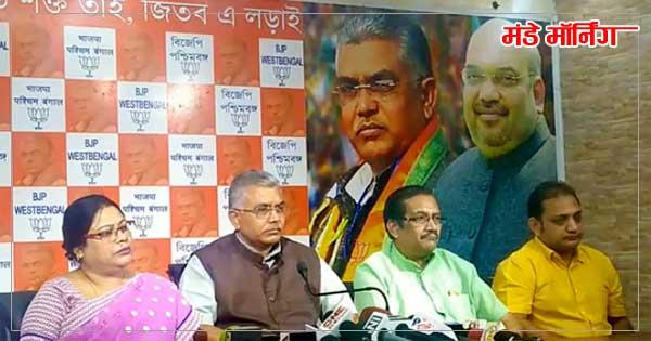 कोलकाता में पत्रकारों को संबोधित करते हुये भाजपा प्रदेश अध्यक्ष दिलीप घोष