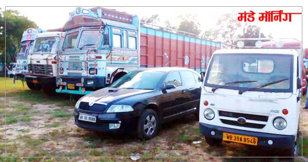 पुलिस द्वारा जब्त किए गए वाहन