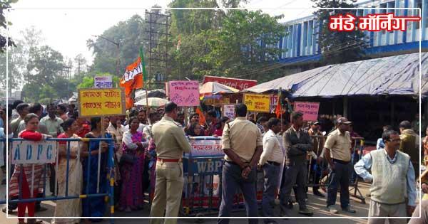 पांडवेश्वर बीडीओ कार्यालय के समक्ष विरोध प्रदर्शन करते भाजपा कार्यकर्ता