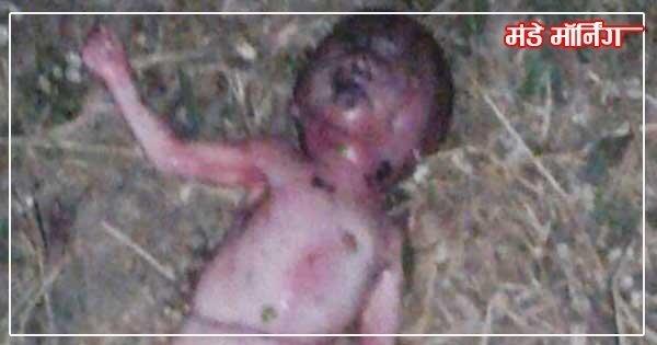 मुहल्ले में बाहर लावारिस हालत में मिली बच्ची की शव