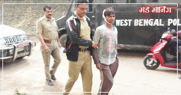 आरोपी को दुर्गापुर कोर्ट ले जाती पुलिस