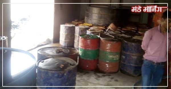 सुरक्षा मानकों पर गोदाम में दिखी भारी लापरवाही