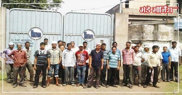 कारखाने के बाहर विरोध प्रदर्शन करते ठेका मजदूर