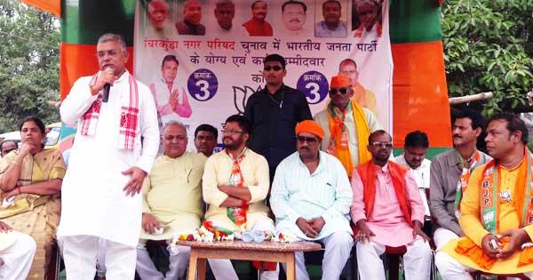 चिरकुंडा नगर परिषद (झारखंड ) के चुनाव प्रचार में वक्तव्य देते प0 बंगाल भाजपा प्रदेश अध्यक्ष दिलीप घोष