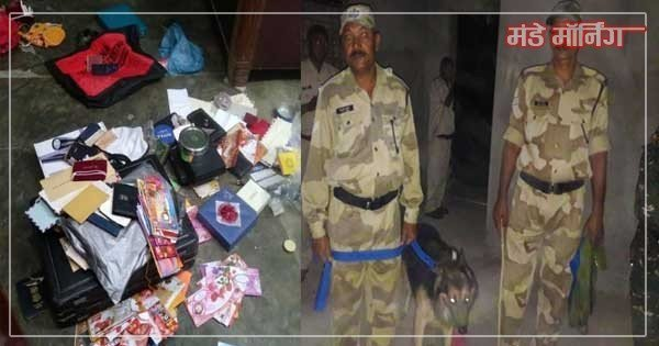 baghmara-dcp-inspection-on-high-profile-theft-gomo