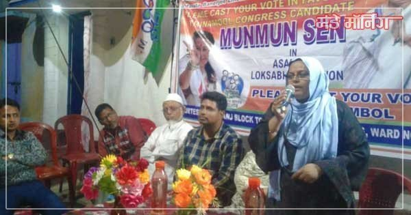 hina-khatun-election-campaign-for-moon-moon-sen