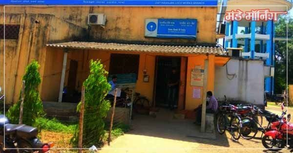 state-bank-illegal-withdrawal-salanpur