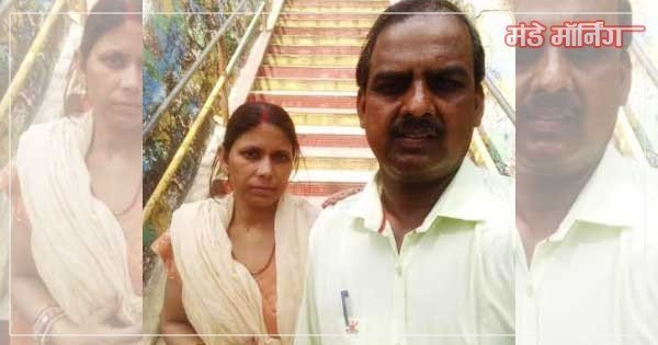 wife-drowned-in-maithon-dam-on-marriage-anniversary