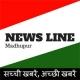 NewsLine Madhupur